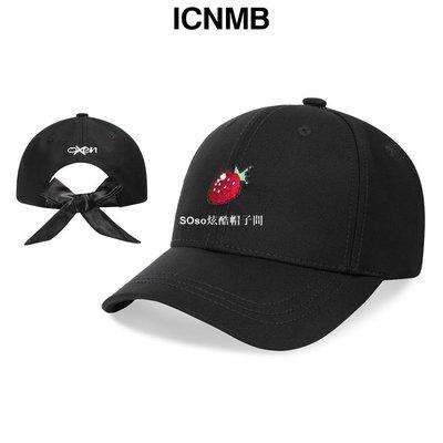 SOso炫酷帽子間OXEN舒適型黑色棒球帽女潮牌正品帽子正韓潮人百搭草莓綁帶鴨舌帽