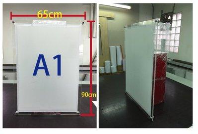 A1壓克力海報夾/A1海報夾 /海報夾/ 尺寸90x65cm3+3mm透明壓克力/下標前先告知收貨縣市及區域,是否可配送