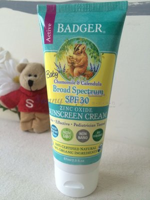 【Sunny Buy寶貝館】◎預購◎美國 Badger貝吉獾 天然 嬰兒防曬乳 2.9OZ