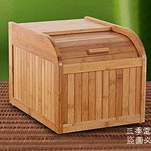 三季楠竹米缸米甕米桶米箱12KG實裝BH803