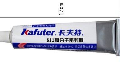 高分子液體密封膠耐高温膠汽車金屬耐油螺紋密封膠90g