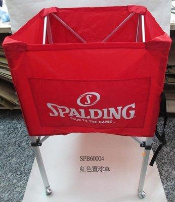 橙色 台灣總代理正品【斯伯丁SPALDING】SPB60004 紅色置球車