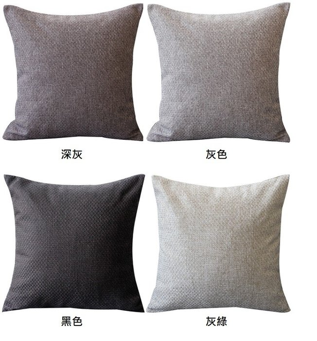 C - R - A - Z - Y - T - O - W 純色素色抱枕靠墊辦公室靠背枕棉麻抱枕床頭靠枕北歐沙發抱枕套