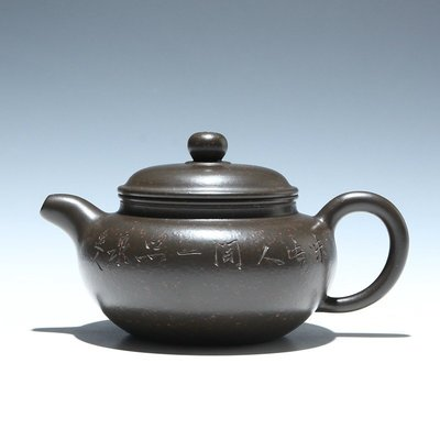 尚品紫砂壺 工藝師紫砂茶壺綠泥仿古260毫升 紫砂茶具茶壺