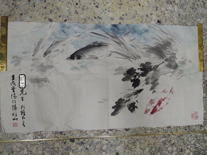 【古董字畫專賣店】林中行,魚,設色水墨畫作品