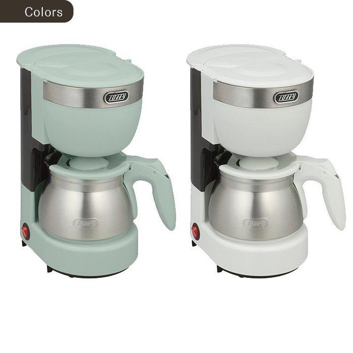 日本代購   Toffy K-CM8 復古 美式咖啡機 5杯 滴漏式 不銹鋼壺 兩色可選 預購
