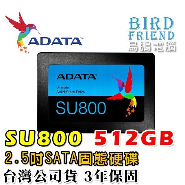 【鳥鵬電腦】ADATA 威剛 Ultimate SU800 512GB SSD 2.5吋 固態硬碟 512G 7mm