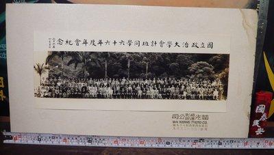 鄉親文化~國立政治大學~會計班同學六十六年度年會紀念~校長.李元簇~大張~黑白照~~AX-177