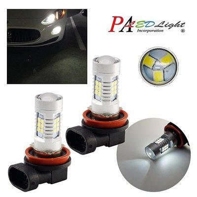 【PA LED】H8 H9 H11 H16J 直上型 21晶 2835 SMD LED  白光 高亮度 日行燈 霧燈