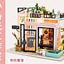 ㊣娃娃研究學苑㊣小時光工作室 DIY袖珍娃娃...