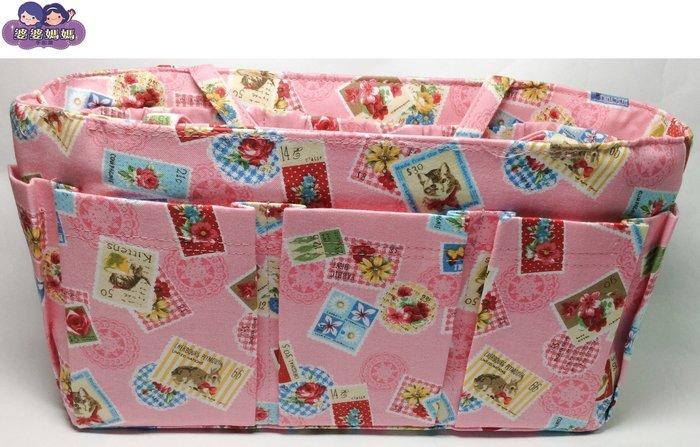 【露西小舖】╭*手作限量(郵票,中)❤日雜熱銷款❤袋中袋包中包收納袋收納包多功能袋多功能包整理袋整理包手拿包分類包手提包