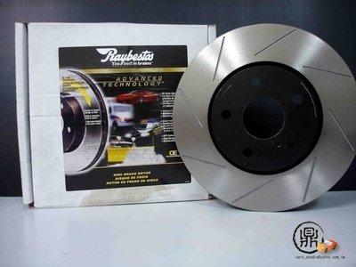 全車霸 美國原裝 Raybestos 高碳鋼材質碟盤 Lexus IS250 IS350 GS300 GS350 GS400H GS430 RX330 RX350 LS430