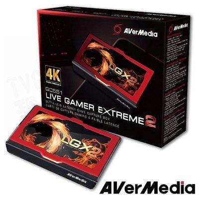 AVERMEDIA GC551 圓剛實況擷取盒 LIVE GAMER EXTREME 2 4K 可錄高畫質 隨插即用