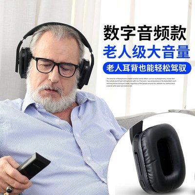 耳麥ARTISTE D1電視耳機 家用老人看電視電腦無需頭戴式通用電腦耳麥