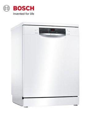 *錦達*【德國 博世Bosch獨立式洗碗機SMS45IW00X】免費到府評估 90天不淨則退