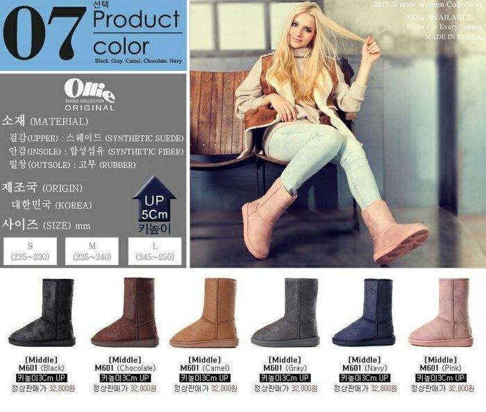 愛 BAG SHOP 韓國製 ollie 布標款 爆裂紋 中筒 雪靴 增高墊款 賣場 1080元 共6色 [ 預購 ]