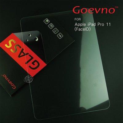 強尼拍賣~Goevno Apple iPad Pro 11 (FaceID) 玻璃貼 保護貼 平板