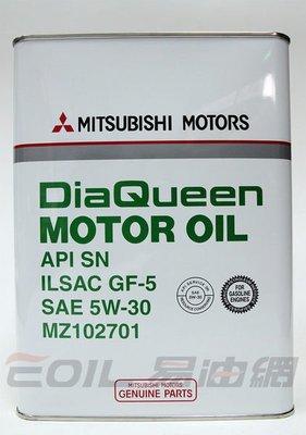 【易油網】【缺貨】MITSUBISHI DiaQueen 5W30 5W-30 GF-5 三菱原廠鐵罐日本機油