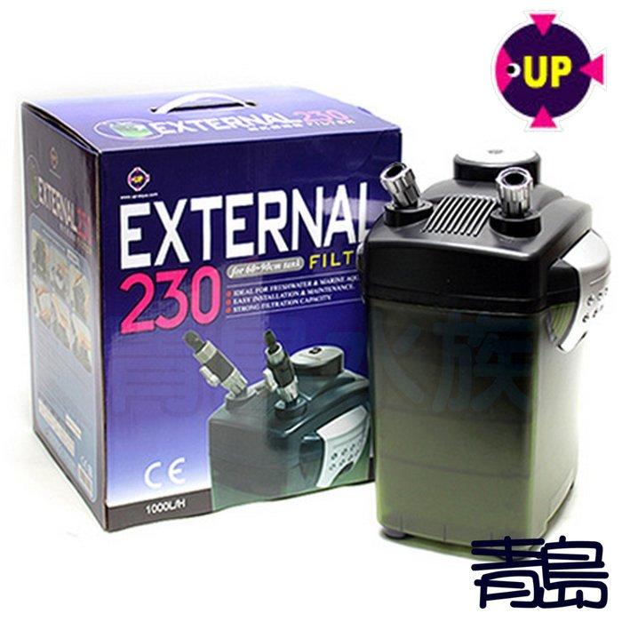 AA。。。青島水族。。。D-EX-230台灣UP雅柏-----External 外置式圓桶過濾器==230