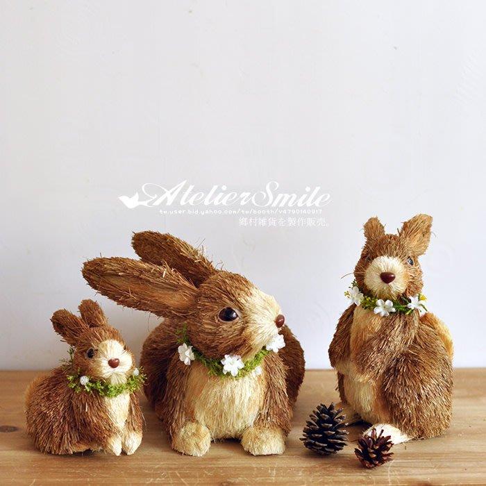 [ Atelier Smile ] 鄉村雜貨 森林系 迷你乾草編製 花環小兔 站立款  (現+預)
