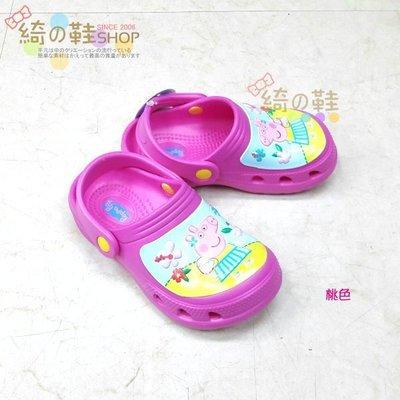 ☆綺的鞋鋪子☆ 【粉紅豬小妹】 佩佩豬 PG00 桃色 48 花園鞋 布希鞋 防水鞋 台灣製造MIT