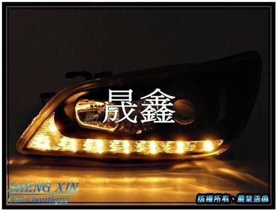《晟鑫》全新 LEXUS IS200 IS300 01~05年 LED燈眉 雙功能 對應原廠HID 黑底魚眼大燈