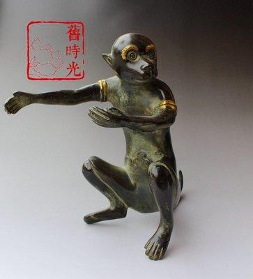 仿古銅猴子擺件 風水生肖猴  舊時光仿古擺件84
