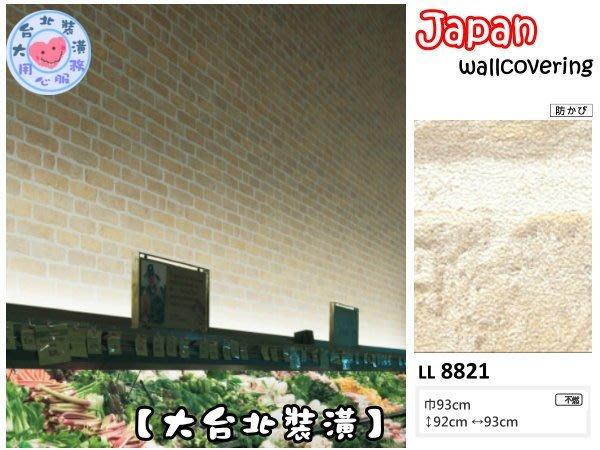 【大台北裝潢】日本進口期貨壁紙LL* 仿建材 平面舊黃磚   8821  