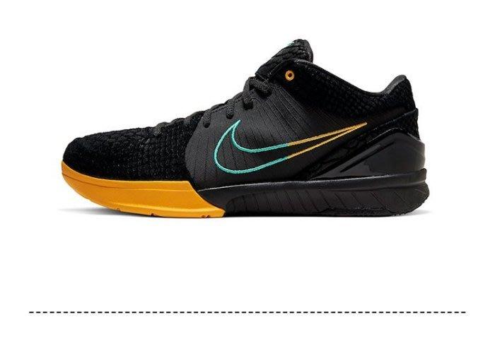 Nike Zoom Kobe 4 Protro AV6339-100 FTB 國外限定 9.5