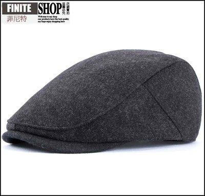 Finite-菲尼特-冬季純色毛呢男女鴨舌帽 復古光身潮百搭春秋休閒中老年貝雷帽