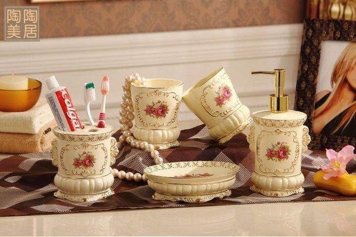 粉紅玫瑰精品屋~歐式高檔衛浴五件陶瓷套裝~
