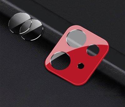 超 出清現貨 公司貨 QinD Apple iPhone 11 6.1 鏡頭保護組 鏡頭圈+鏡頭膜 鏡頭保護鏡 鏡頭貼