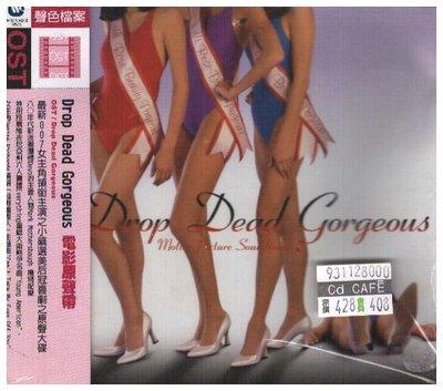 新尚唱片/ DROP DEED GEOGEOUS 新品-1849
