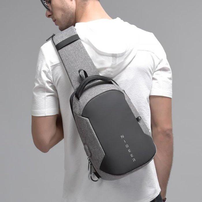 胸包男士新款正韓潮大容量背包商務休閒多功能出差旅游單肩斜挎包  限時免運