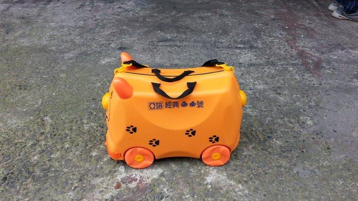 【安鑫】亞培經典3號 4號 多功能亮彩狗狗行李箱/可側背可提可當小拖車【A019】