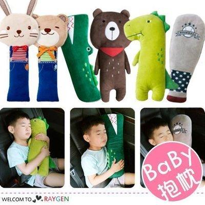 八號倉庫  動物造型兒童汽車安全帶抱枕 靠枕 護肩套【3F140E324】