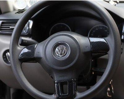 ** 福品小舖 ** 福斯 VW  New POLO  2012~14 GOLF6 圓形方向盤 專用