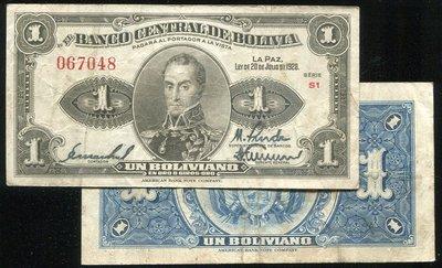 BOLIVIA(玻利維亞紙幣), P119 ,1BOL ,1928,品相美VF 國際#19051010