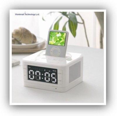 yes99buy加盟-正品B7秒殺蘋果音響iphone4/4s手機音箱鬧鐘
