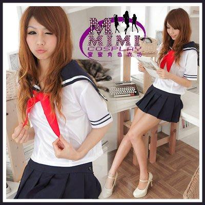 【T-022】經典日本紅領巾學生服~專賣學生服.女僕裝.旗袍~蜜蜜衣舖