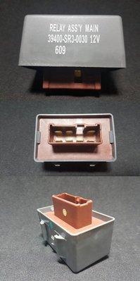 (底盤 引擎專賣)HONDA 喜美 雅哥 K5 K6 K7 K8 CITY CRV97 汽油泵浦繼電器 主繼電器 正廠件