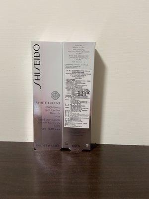 資生堂美透白淡斑呵護素30ml(膚色)-單瓶1070(期限2024.10)(2瓶2100)