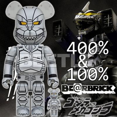 BEETLE BE@RBRICK GODZILLA 哥吉拉 酷斯拉 機械哥吉拉 機龍 庫柏力克熊 400% 100%