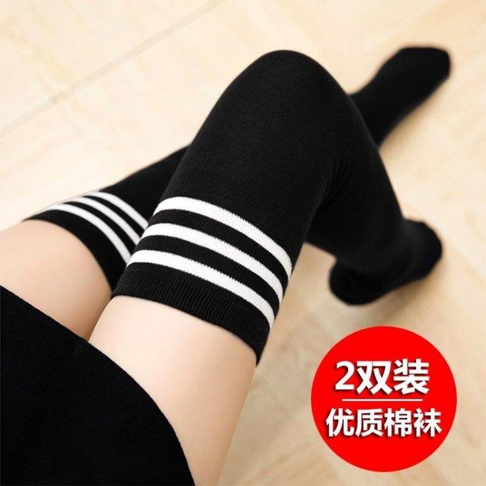 過膝襪長筒長襪子女中筒日系高筒襪套