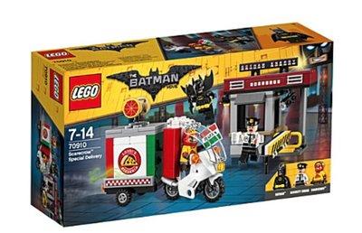Lego樂高_蝙蝠俠電影系列 邪惡披薩外送員 (預購)
