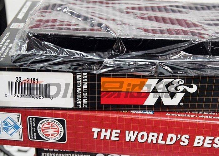 【易油網】K&N 美國交換型高流量濾棉 改裝空濾 33-2181 空氣濾芯 MERCEDES BENZ C300 200