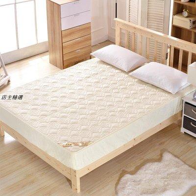 全棉保護墊純棉防滑夾棉床笠1.5m床墊套保護套席夢思套1.8米褥子