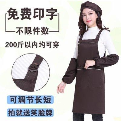 ZIHOPE 圍裙 廣告圍裙 火鍋店水果店餐飲美甲美發師工作服訂做廚房ZI812