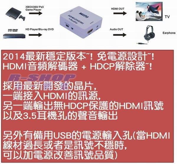 hdcp 2.2 破解