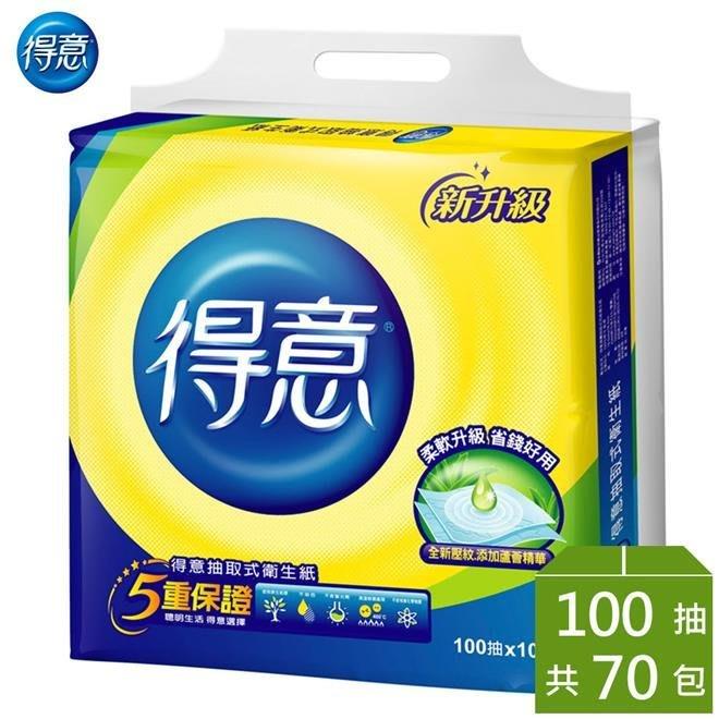【得意】連續抽取式花紋衛生紙(100抽*10包*7袋/箱)(0154) 【Ross小舖】